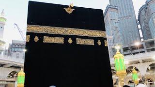 Makkah Maghrib Azan Adhan HD Beautiful Maghrib Azan(Adhan)Mecca Masjid Al-Haram
