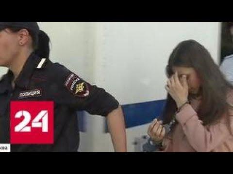 30 ударов ножом: сестры-убийцы побывали на следственном эксперименте - Россия 24