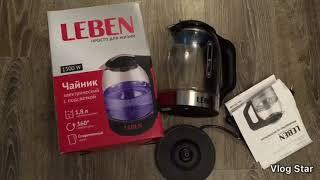 Электрический чайник leben 291-038