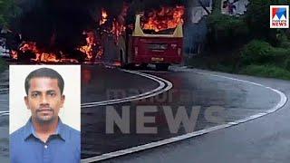 കെഎസ്ആര്ടിസി ബസും റെഡിമിക്സ് ടാങ്കര് ലോറിയും കൂട്ടിയിടിച്ച് വൻ തീപിടിത്തം |KSRTC|Fire|Accident