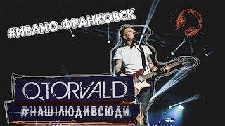 Споют ли FONTALIZA песню O.Torvald? | Наші люди всюди. Серия 14