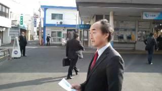 有賀正義氏の藤沢市の中学校給食実現に期待