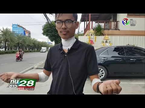 เรื่องดีๆ ที่เมืองรอง, มวยดี มวยไทย - วันที่ 20 Sep 2018