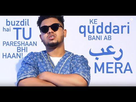 24k - Baghdad (Lyric Video)