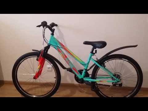 Велосипед Altair MTB HT24 2.0