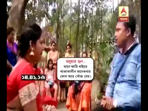 Barasat Murder case: Watch, the Valentine's day celebration video of Anupam and Monua, and