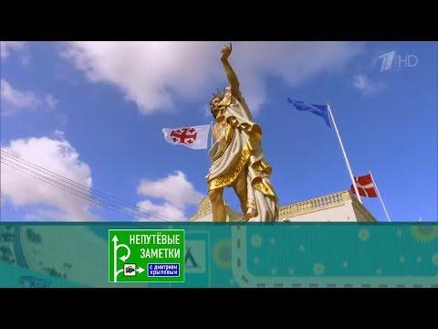 Мальта и Псковская область. Непутевые заметки. Выпуск от 19.04.2020