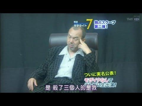 【怨屋】强盗连杀三人竟判无罪,还在电视台前采访,家属怒了!《怨屋本铺S2-11》