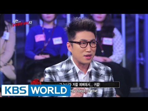 Yu JaeSeok's I am a Man | 나는 남자다 - I Was Innocent in the Past (2014.12.26)