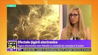 Efectele tigarii electronice