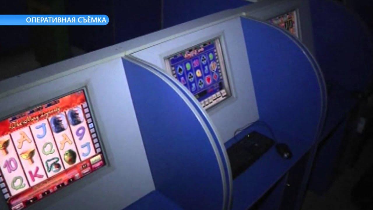 Игровые автоматы ярославль игровые автоматы ооо русский остров екатеринбург