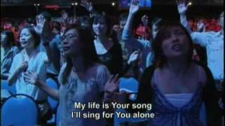My Life, Your Song (City Harvest Church)