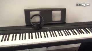 mmag.ru: Musikmesse 2015 - Yamaha P 45B - цифровое портативное пианино, фортепиано начального уровня