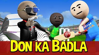 3D ANIM COMEDY - CRICKET || INDIA vs PAKISTAN || LAST OVER