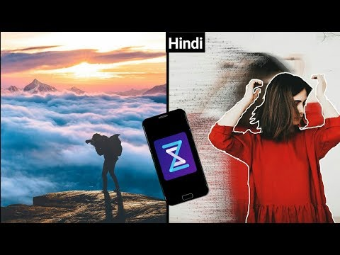 How To Create #Animated Photos   Motion Images   Moving Pictures And Gifs   #Powerfull App 2019