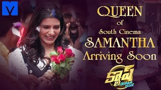 Cash Teaser - Samantha Akkineni Special Latest Promo - Arriving Soon On ETV  - Oh Baby Special