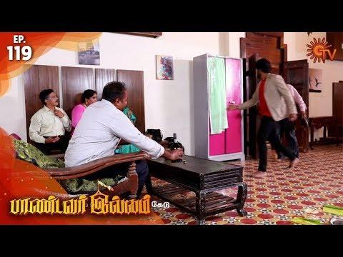 Pandavar Illam - Episode 119 | 9th December 19 | Sun TV Serial | Tamil Serial