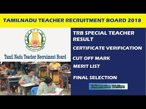 TN TRB Special Teacher Results 2018 | Certificate Verification | Merit List | Final Selection