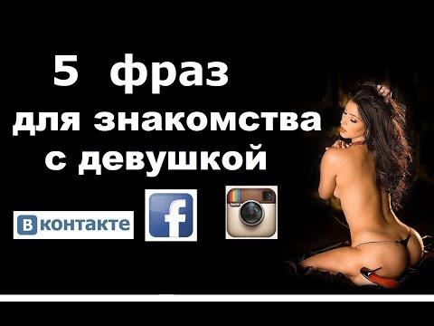 ПОРНО В КОНТАКТе - Онлайн Порно, Смотреть Порно Видео