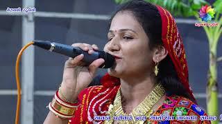 Arjun Ahir & Hina ahir :: Chavda Parivar Ayoji Shree Bhagvat katha :: Bhavya Dandiya Ras 3