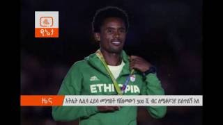 Feyisa Lilesa Donated half million to Mekedonia