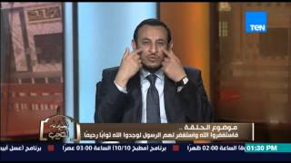 الكلام الطيب - تفسير الشيخ رمضان للآية