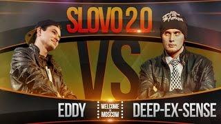 SLOVO 2.0: EDDY vs DEEP-EX-SENSE (GRIME CLASH)   #WTM