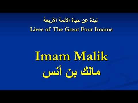 Imam Malik ibn Anas - Powerpoint Slides (Lecture #1)