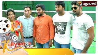 Director Pa.Ranjith Inaugurating Sports Academy | Kollywood Uncut