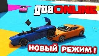БАНДИТСКИЕ РАЗБОРКИ ! НОВЫЙ РЕЖИМ в GTA 5 ONLINE (ГТА Гонки)