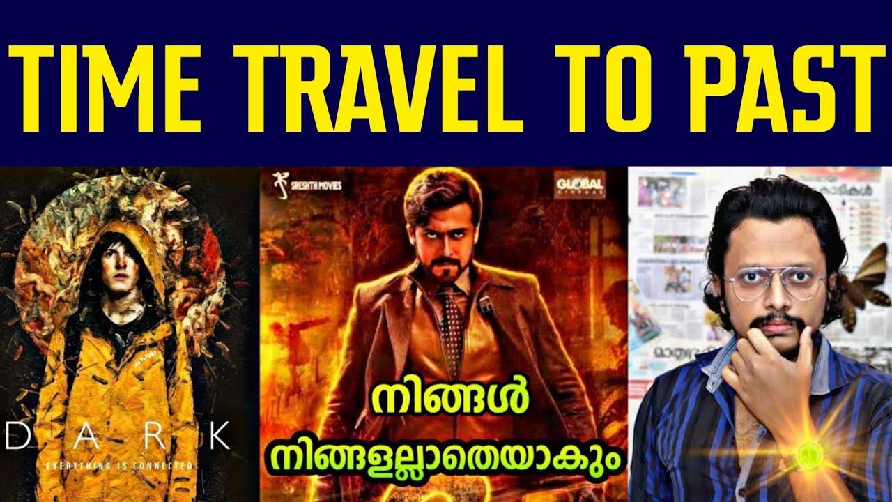 DARK Series and Time Travel to Past Explained | Malayalam | Aswin Madappally