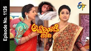 Attarintiki Daredi   14th June 2018   Full Episode No 1126   ETV Telugu