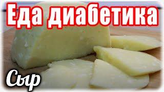 Как приготовить ТВЕРДЫЙ плавленый сыр ДОМА из творога