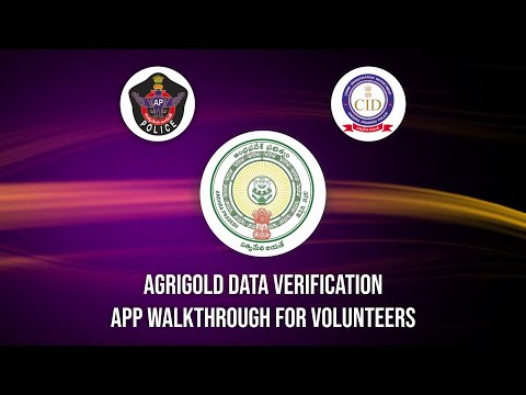 Agrigold Depositors Verification App Walkthrough