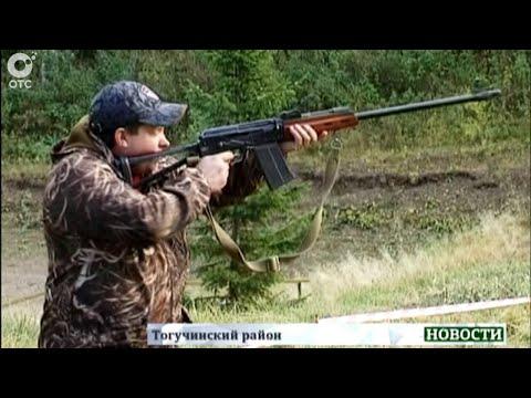 В Тогучинском районе егеря и инспекторы охотнадзора провели соревнования между собой