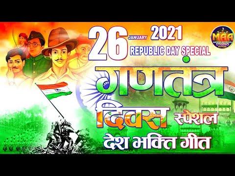 krishna-kamal-desh-bhakti-song---जियो-जियो-ए-जवान--26-january-and-15-august-special-desh-bhakti-song