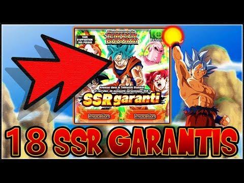 18 SSR GARANTIS !!!   INVOCATION TICKETS TENKAICHI BUDOKAI   DRAGON BALL Z DOKKAN BATTLE FR