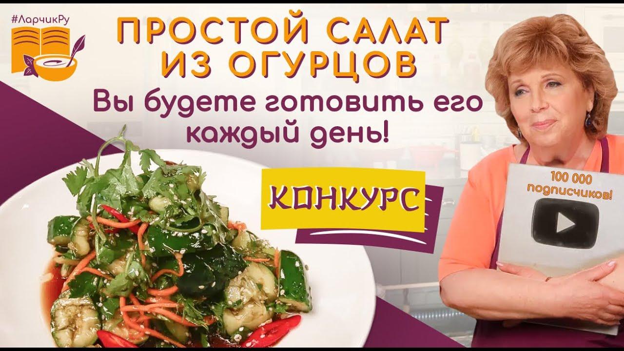 Как приготовить БИТЫЕ ОГУРЦЫ по-китайски в соевом соусе дома, ОРИГИНАЛЬНЫЙ РЕЦЕПТ