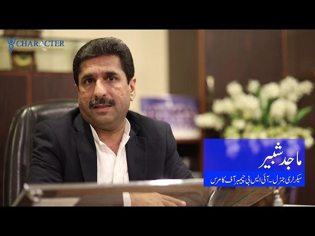 Majid Shabbir