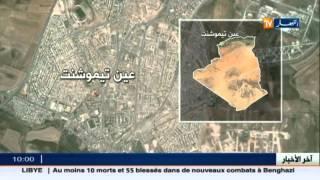 هزة أرضية بقوة 3.4 درجات على سلم ريختر تضرب 34 كلم شمال غرب بوزجار بعين تموشنت