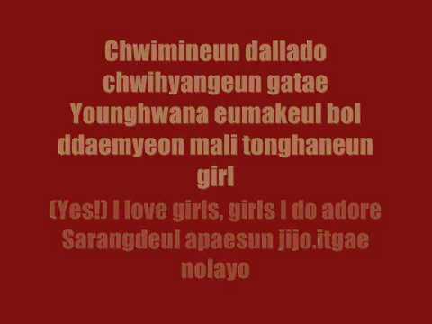 You like a girl lyrics