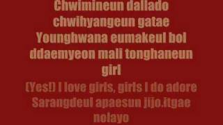 Taeyang - I Need A Girl(Feat.G-Dragon).With Lyrics