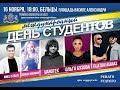 27 августа концерт в бельцах