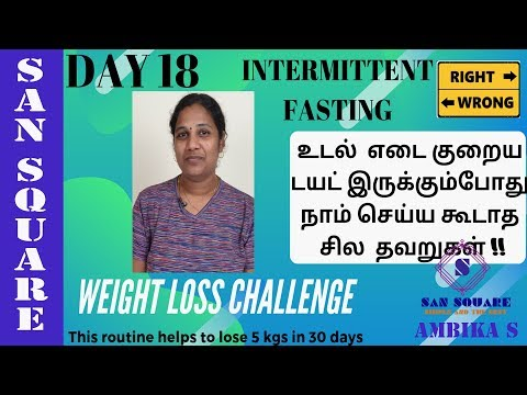 Weight loss Tips Tamil | Day 18 Mistakes should be avoided | Intermittent Fasting is right or wrong?
