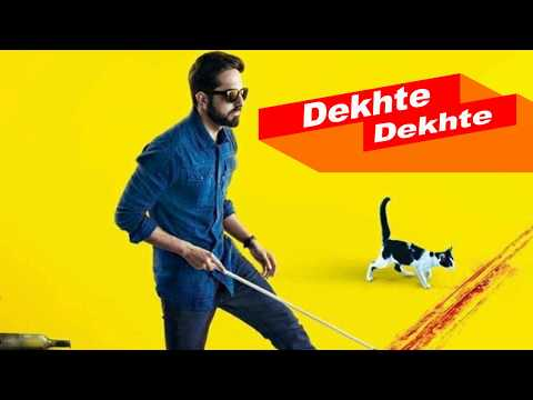 AndhaDhun | Dekhte | Song | Ayushmann Khurrana | Tabu | Radhika Apte | 5th October
