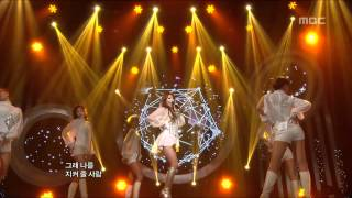 Cover images Ailee - Heaven, 에일리 - 헤븐, Music Core 20120303