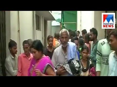 Hospital Officials inefficiency caused  children death in Uttar Pradesh | Manorama News