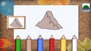 vuclip Madani Qaida Animated Video - Jabal per Colour