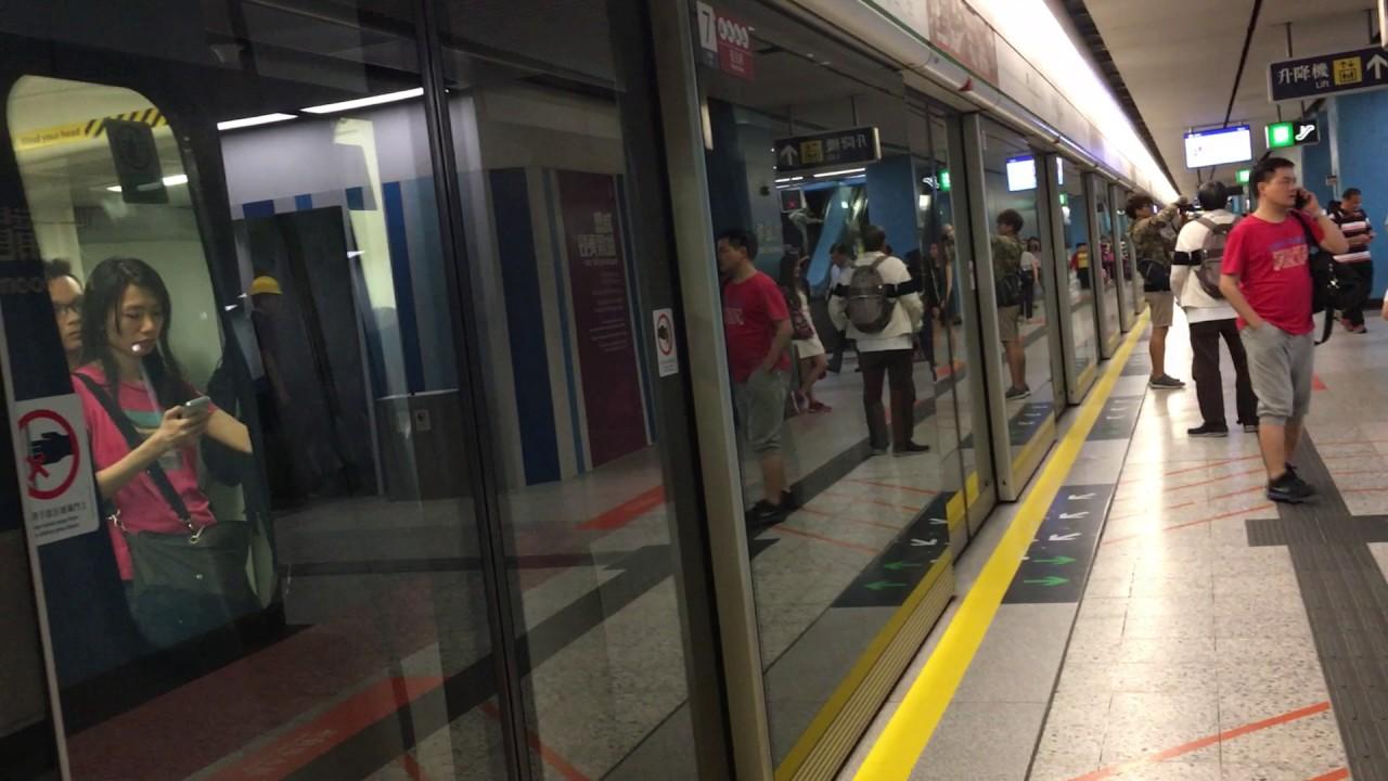 港鐵觀塘線C-Train A369-A370 離開九龍塘站 - YouTube