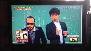 ダチョウ倶楽部の東進パロディ.